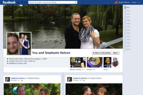 The couples pages bear similarities to Facebook's Timeline feature
