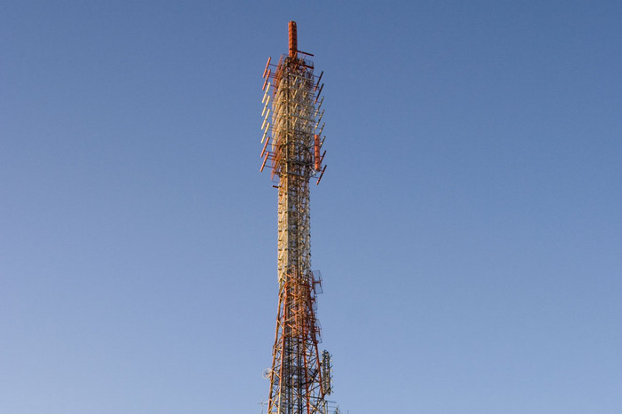 The Kordia TV mast at Mount Kaukau near Wellington