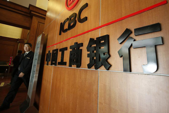 Industrial and Commercial Bank of China is that nation's largest lender (Reuters)