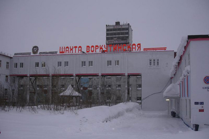 A general view of the Vorkutinskaya mine in Russia's northern Komi region is seen in this undated file photo provided by Russia's Emergency Ministry (Russia)