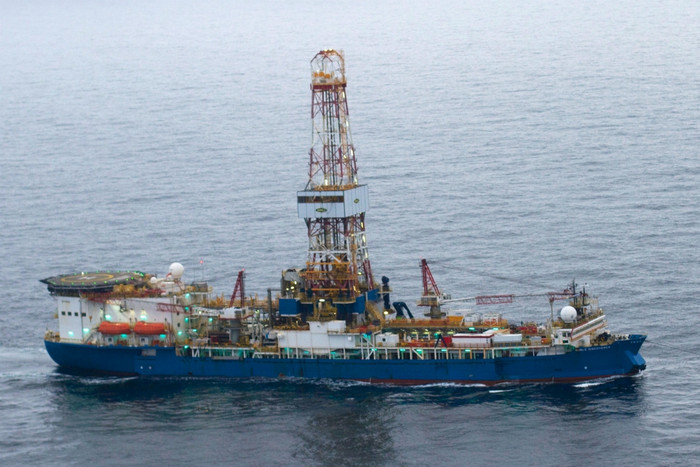 The new law makes it illegal to protest drilling ships like this (file)