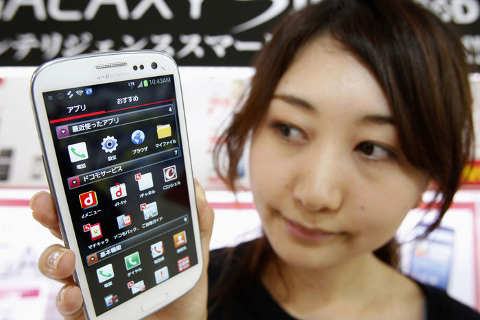 The Samsung Galaxy SIII (Reuters)