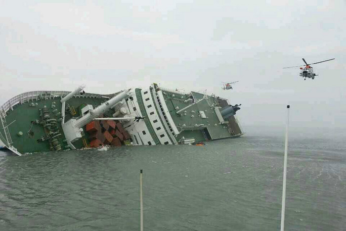 The Sewol ferry shortly after capsizing (File/South Korea Coast Guard)