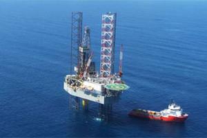 Offshore Taranaki oil and gas field, Kupe (File)