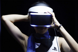 PlayStation VR is being released this week