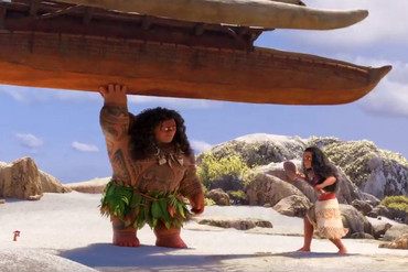 Maui will be released in December