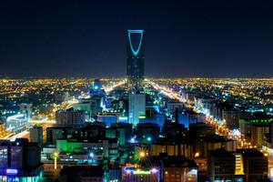 Riyadh, capital of Saudi Arabia (Getty)