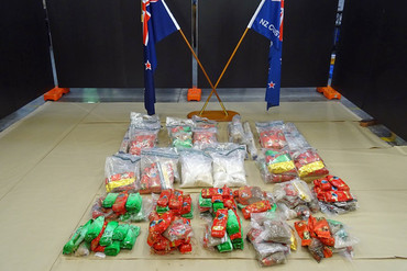 The total haul of meth in Customs' bust (Supplied)