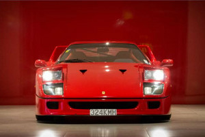 The Ferrari F40 (Continental Cars Ferrari/TradeMe)
