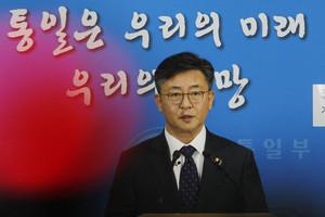 South Korean Unification Minister Hong Yong-pyo (AAP)