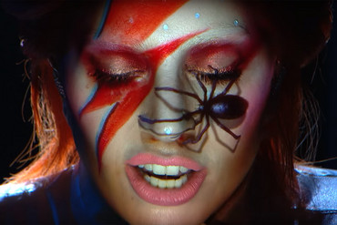 Lady Gaga performing a tribute to David Bowie at the Grammys (CBS)