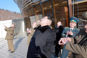 Emergency UN meeting for North Korea