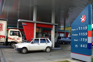 A Caltex station (Getty)