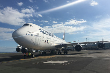 Iron Maiden's Ed Force One at Auckland Airport