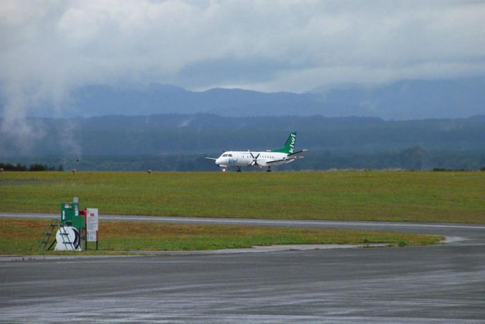 Kiwi Regional Airlines (Facebook)