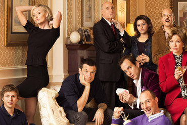The cast of Arrested Development (supplied)