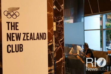 The New Zealand Club