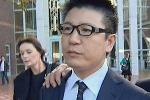 William Yan (file)