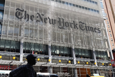 The New York Times' building (Getty)