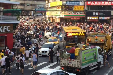 Snorlax sparks stampede in Taiwan