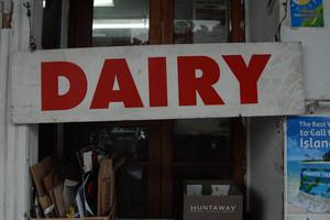 Dairy (file)