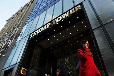 Trump Tower in New York (Getty)
